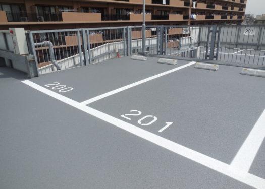 自走式駐車場 屋上防水改修工事