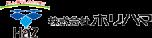 防水工事・大規模修繕工事は横浜の【ホリハマ】